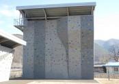 인공암벽장